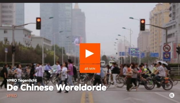 Chinese wereldorde VPRO Tegenlicht